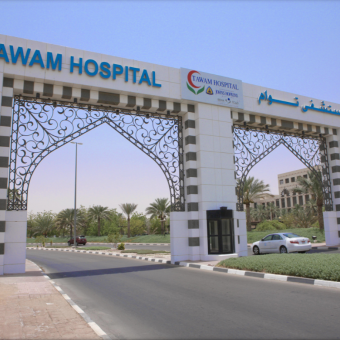 Tawam Hospital Staff