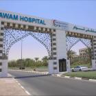 Tawam Hospital Staff
